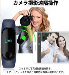 "Thumbnail of ""大人気 M4 スマートウォッチ 歩数計 多機能 腕時計 男女兼用 ブルー"""