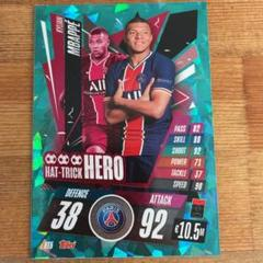 "Thumbnail of ""topps match attack ムバッペ カード"""