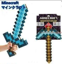 Minecraft マインクラフト グッズ 剣 おもちゃ フィギュア 変形武3