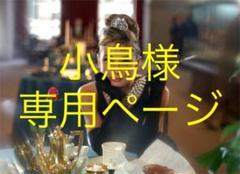 """Thumbnail of """"毛穴すっきり♡洗顔グッズセット"""""""