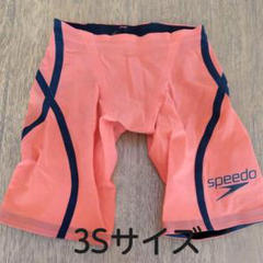 "Thumbnail of ""SPEED FINA承認 競泳水着 FASTSKIN SD76C01 3S"""