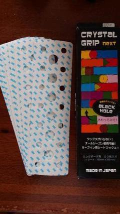 """Thumbnail of """"クリスタルグリップ  ブラックホール 6枚"""""""