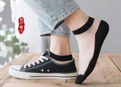 """Thumbnail of """"未使用 靴下 メンズ 靴下 24-28cm 夏  5着セット WA3  新品5"""""""