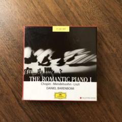 "Thumbnail of ""DANIEL BARENBOIM  THE ROMANTIC PIANO  Ⅰ"""