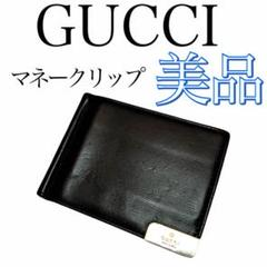"Thumbnail of ""【美品】グッチ GUCCI マネークリップ コンパクト ブラック 黒"""