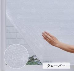 "Thumbnail of ""UVカット 断熱 マドピタ マドピタシート 紫外線 節約 節約"""