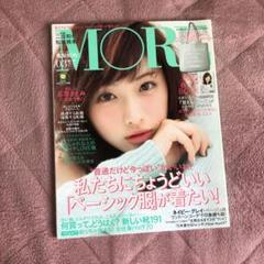 "Thumbnail of ""MORE 2015 03"""