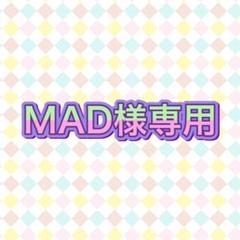 """Thumbnail of """"ポータブル 折り畳み USB充電式 扇風機 ホワイト リモコン付き"""""""