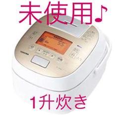 "Thumbnail of ""未使用♪ TOSHIBA 東芝 真空圧力IH炊飯器 一升 1升 10合"""