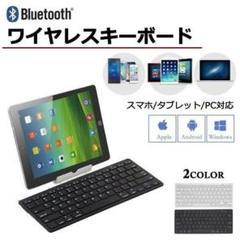 """Thumbnail of """"Bluetooth ワイヤレスキーボード 在宅ワーク テレワーク ブラック"""""""
