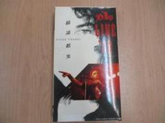 "Thumbnail of ""ディオ・ライブ'83 輪廻転生 VHS №276"""