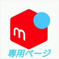 "Thumbnail of ""XXXLサイズ♦️アイアン スパイダーマン コスチューム"""
