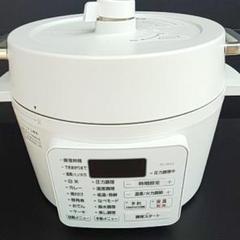 """Thumbnail of """"電気圧力鍋 2.2L ホワイト PC-MA2-W  アイリスオーヤマ"""""""
