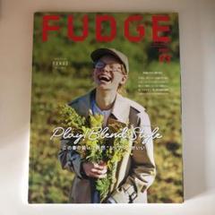 "Thumbnail of ""FUDGE march 2020"""