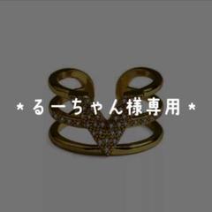 "Thumbnail of ""v字リング ゴールド"""