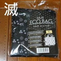 "Thumbnail of ""滅 エコバッグ ブラック"""