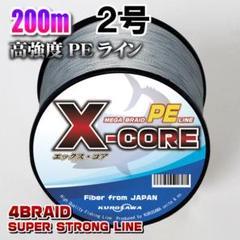 "Thumbnail of ""高強度PEラインX-CORE2号28lb・200m巻き 灰 グレー!"""