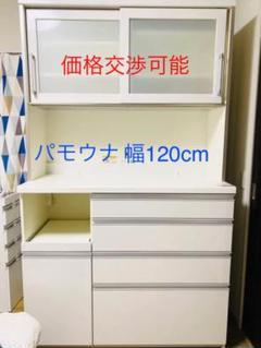 """Thumbnail of """"パモウナ 食器棚 キッチンボード 幅120cm"""""""