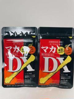 マカ dx cm タレント