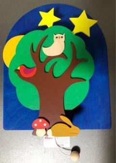 """Thumbnail of """"キーナー社 壁掛けオルゴール 月と星/木のおもちゃ"""""""