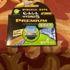"Thumbnail of ""schick HYDRO5 premium 敏感肌用"""