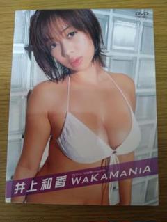 "Thumbnail of ""井上和香/WAKAMANIA"""