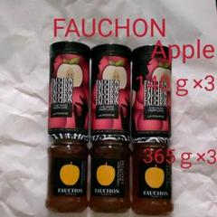 """Thumbnail of """"FAUCHON フォション フランス産高級アップルジャム&紅茶アップル"""""""