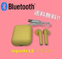 "Thumbnail of ""inpods12  イエロー 黄 Bluetoothイヤホン ;"""