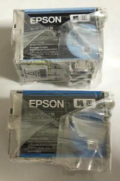 "Thumbnail of ""EPSON 純正インクカートリッジ IC6CL50 6色"""