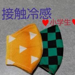 "Thumbnail of ""インナーマスク キッズ  接触冷感"""