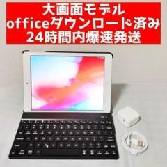 "Thumbnail of ""爆速発送 iPad air  16GB wifi モデル  キーボード付き"""