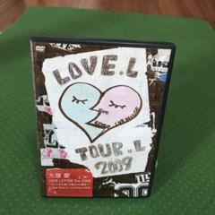 """Thumbnail of """"大塚愛 LOVE LETTER Tour 2009 DVD"""""""