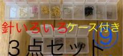 "Thumbnail of ""釣り針 海 川 池 魚釣り 色々 セット ケース付き"""