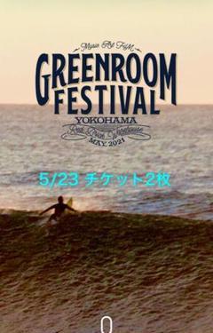 "Thumbnail of ""GREENROOM FESTIVAL21 グリーンルームフェスティバル 5/23"""