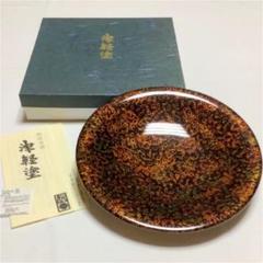 "Thumbnail of ""伝統工芸 津軽塗り 漆器 菓子皿 菓子盆 菓子鉢"""