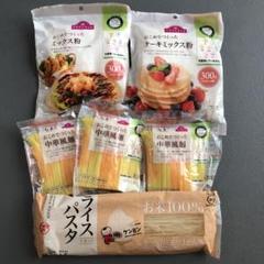 "Thumbnail of ""グルテンフリーセット お好み焼き粉 パスタ ケーキミックス粉 中華風麺"""