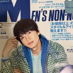 "Thumbnail of ""メンズノンノ men'sNON-NO 大倉忠義 成田凌 坂口健太郎"""