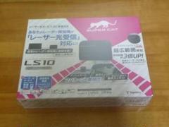 """Thumbnail of """"ユピテル LS10 レーダー探知機接続対応 SUPER CAT"""""""