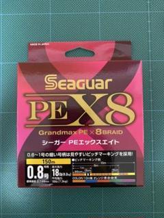 """Thumbnail of """"クレハ シーガー グランドマックス PEX8 0.8号 ☆新品未開封☆"""""""