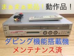 "Thumbnail of ""SHARP HDD/DVD/VHSレコーダー【DV-HRW55】"""