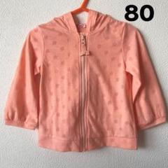 "Thumbnail of ""あかちゃん本舗パーカー80"""