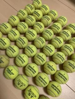 "Thumbnail of ""ブリヂストン ツアープロ等 テニスボール50球まとめて スリクソン ダンロップ"""
