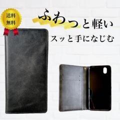 "Thumbnail of ""OPPO RENO 3A Android SIMフリー 黒 手帳型 エコレザー"""