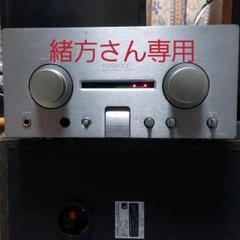 """Thumbnail of """"初代 KENWOOD K's A-1001 プリメインアンプ"""""""