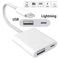 "Thumbnail of ""Iphone lightning カメラ USB 高速転送 OTG機能 アダプタ"""