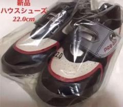 """Thumbnail of """"【新品】ボウリング ハウスシューズ 22.0cm"""""""