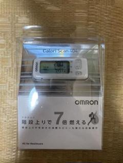 "Thumbnail of ""OMRON 万歩計"""