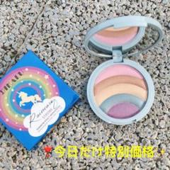 "Thumbnail of ""DIKALU rainbow Highlighter ハイライター"""