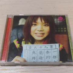 "Thumbnail of ""うるわしきひと/青春のとびら"""