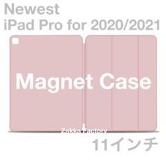 """Thumbnail of """"Pink iPad Pro 11インチ ケース 2020 2021 カバー 磁石"""""""